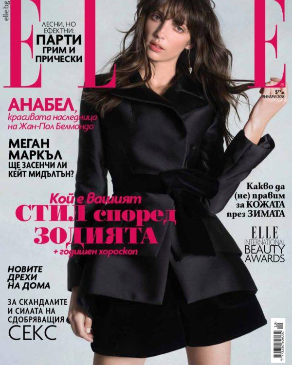 Elle Bulgaria Anne Zesiger Elika Bavar Hair Styling 1